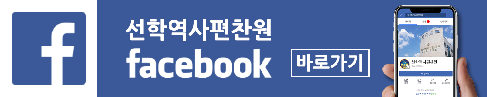 페이스북 홍보