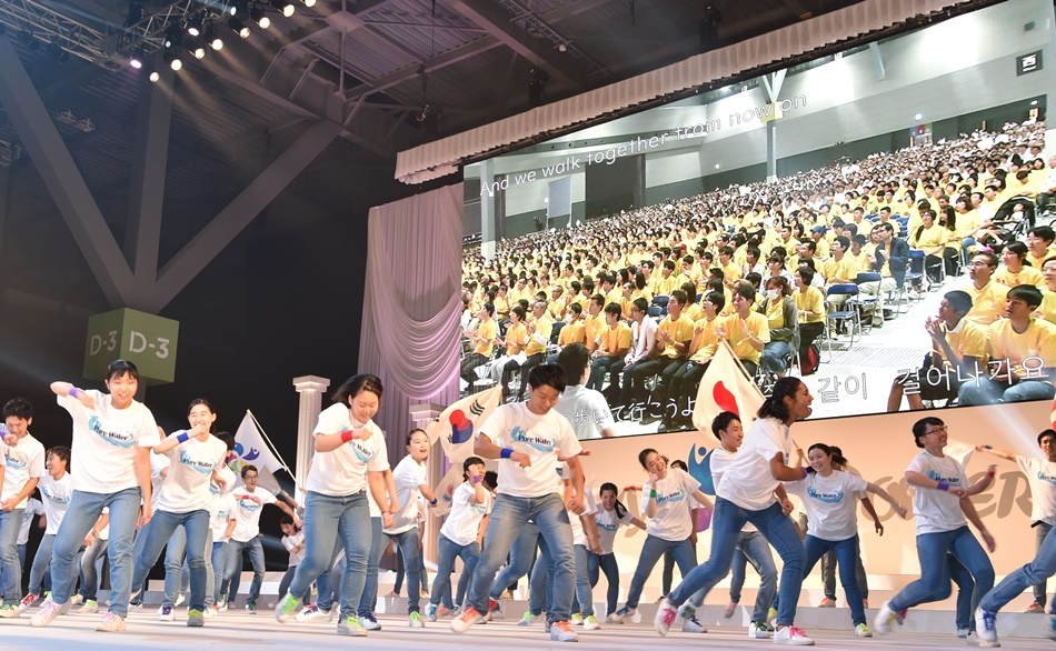 2 한일평화를 바라는 청소년들의 문화공연.JPG